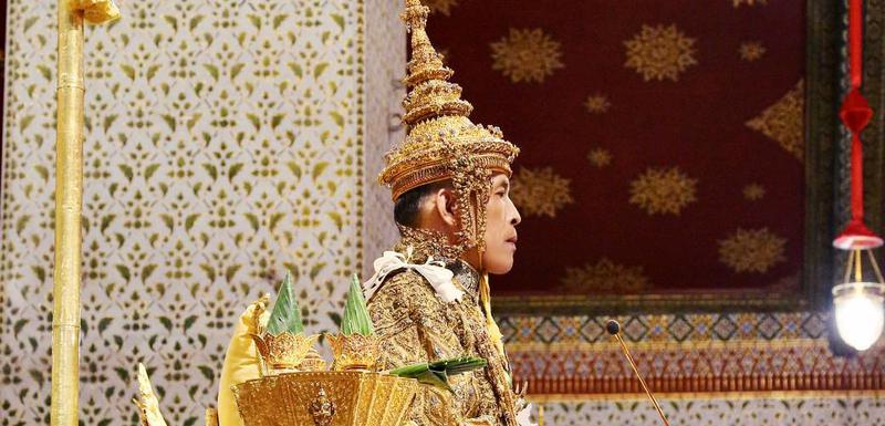 Kralj Tajlanda