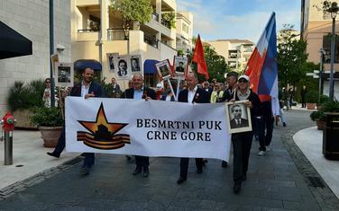"""Sa parade NVO """"Besmrtni puk Crne Gore"""""""
