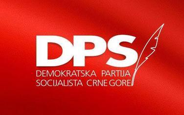 Logo DPS-a