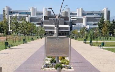 Rektorat UCG