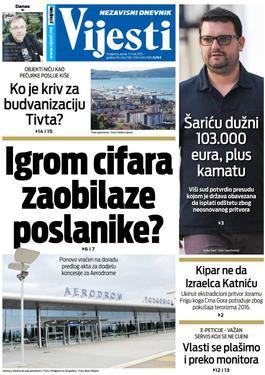 Naslovna 17. maj