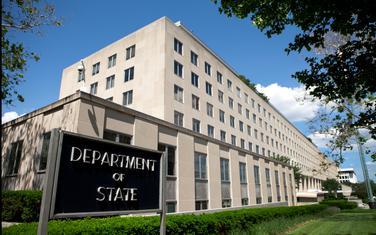 Zgrada Stejt Departmenta