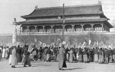 Demontracije u Kini u maju 1919.