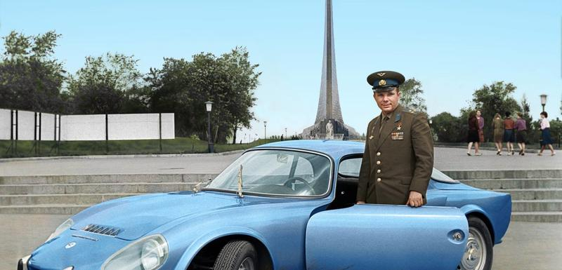 "Jurij Gagarin sa svojom ""matrom"""
