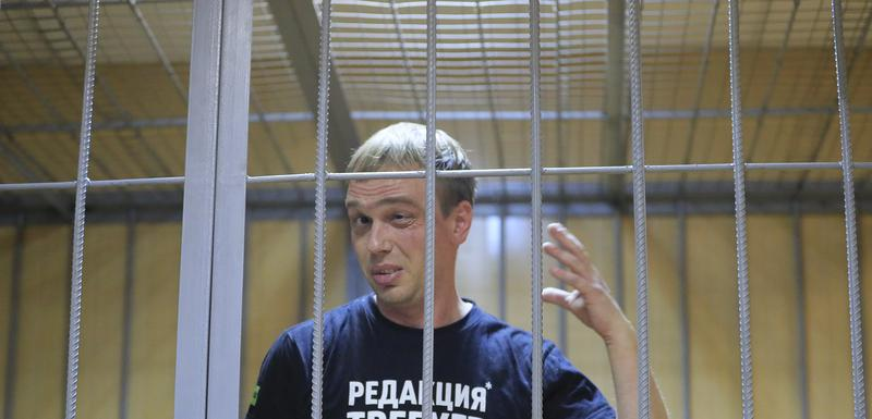 Golunov