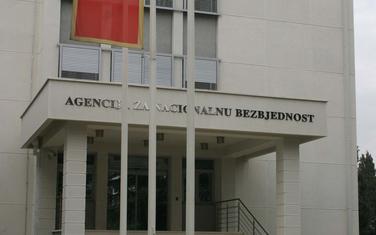 Ni zakon ne predviđa zaključenje sporazuma: Zgrada ANB-a