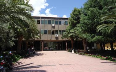 Zgrada Opštine Bar