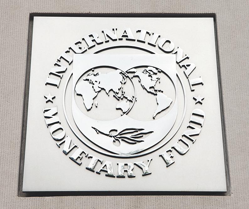 Međunarodni monetarni fond