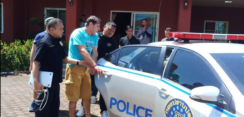 Hapšenje Galdelija