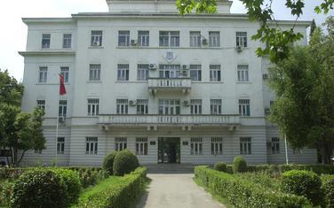 Zgrada Opštine Podgorica