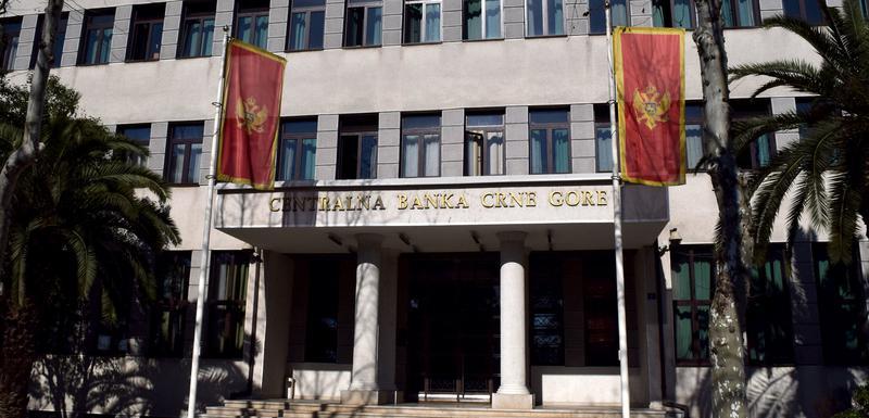 Zgrada Centralne banke u Podgorici (arhiva)