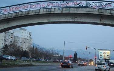 Ulica Vojisavljevića