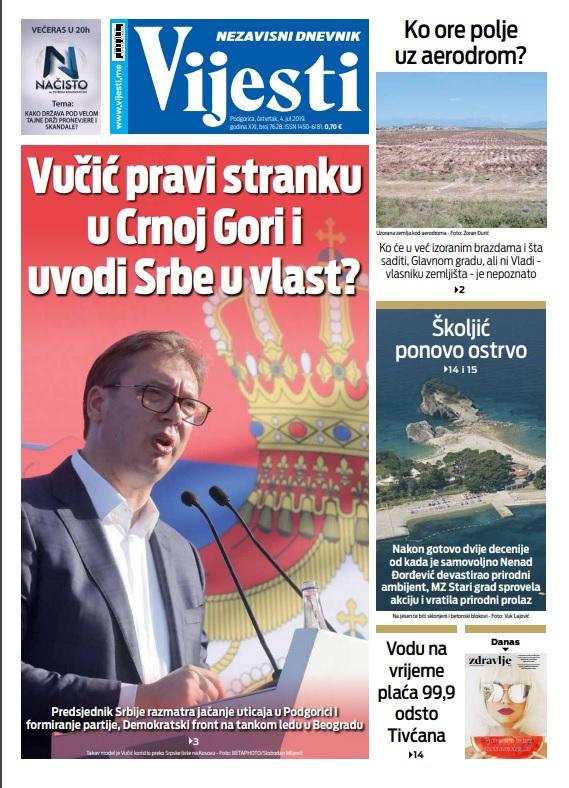"""Naslovna strana """"Vijesti"""" 4.7."""