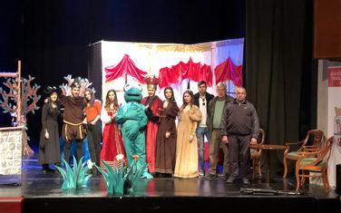 """Scena iz predstave """"Princeza i žaba"""""""
