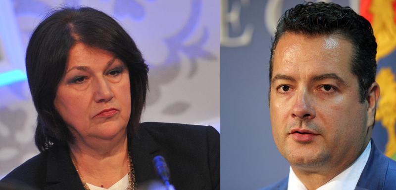 Vučinović i Vuksasnović