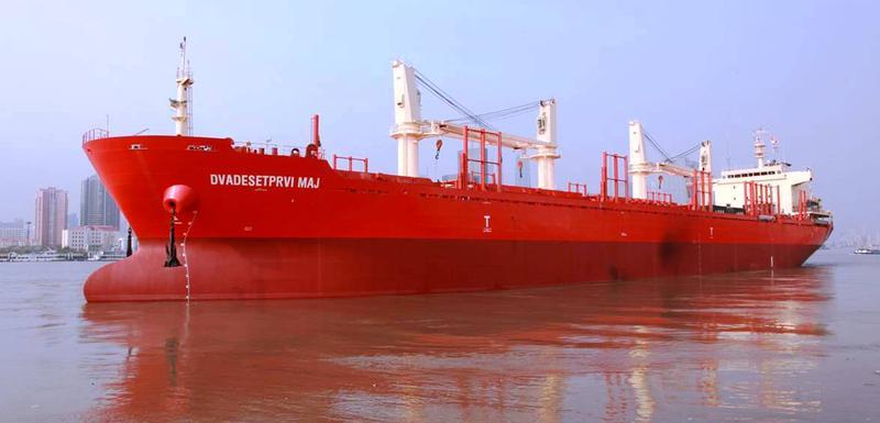 Brod 21. maj Crnogorske plovidbe