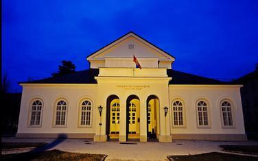 Kraljevsko pozorište Zetski dom