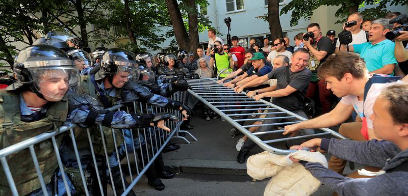 Neredi na protestima