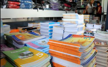 Propala odluka o besplatnim udžbenicima na državnom nivou