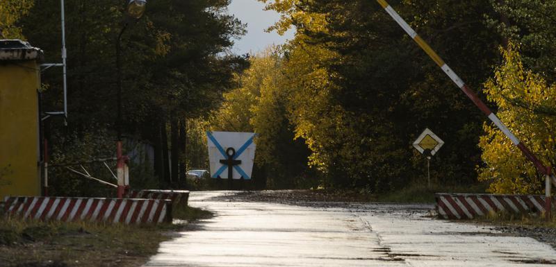 Vojni garnizon, Arhangelsk