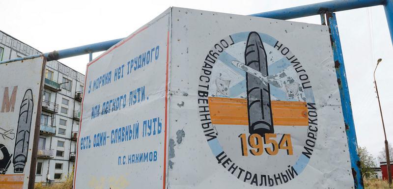 Vojna postrojenja u kojima se vrše testiranja postoje još iz perioda SSSR-a.