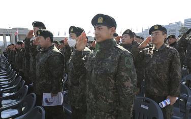 Vojska Južne Koreje