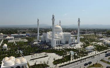 """Džamija """"Ponos muslimana"""""""