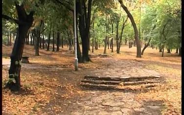 Mjesto gdje se raskošno ćuti: Park na Banovom brdu