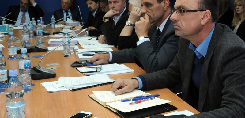 Skupštinski odbor za ustavna pitanja