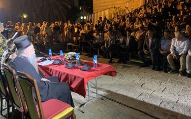 Manifestacija organizovana po treći put: Sa otvaranja