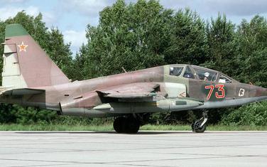 Suhoj-25UB/Ilustracija