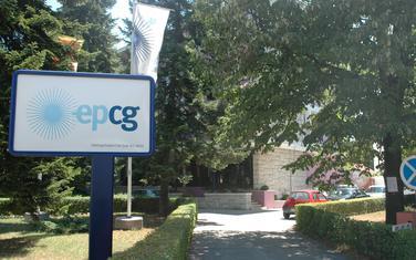 Zgrada EPCG
