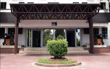 Zgrada Ministarstva odbrane