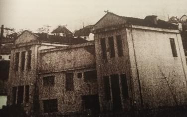 Prva pljevaljska centrala