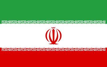 zastava Irana (Ilustracija)
