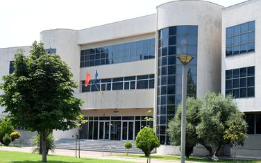 Rektorat Univerziteta Crne Gore