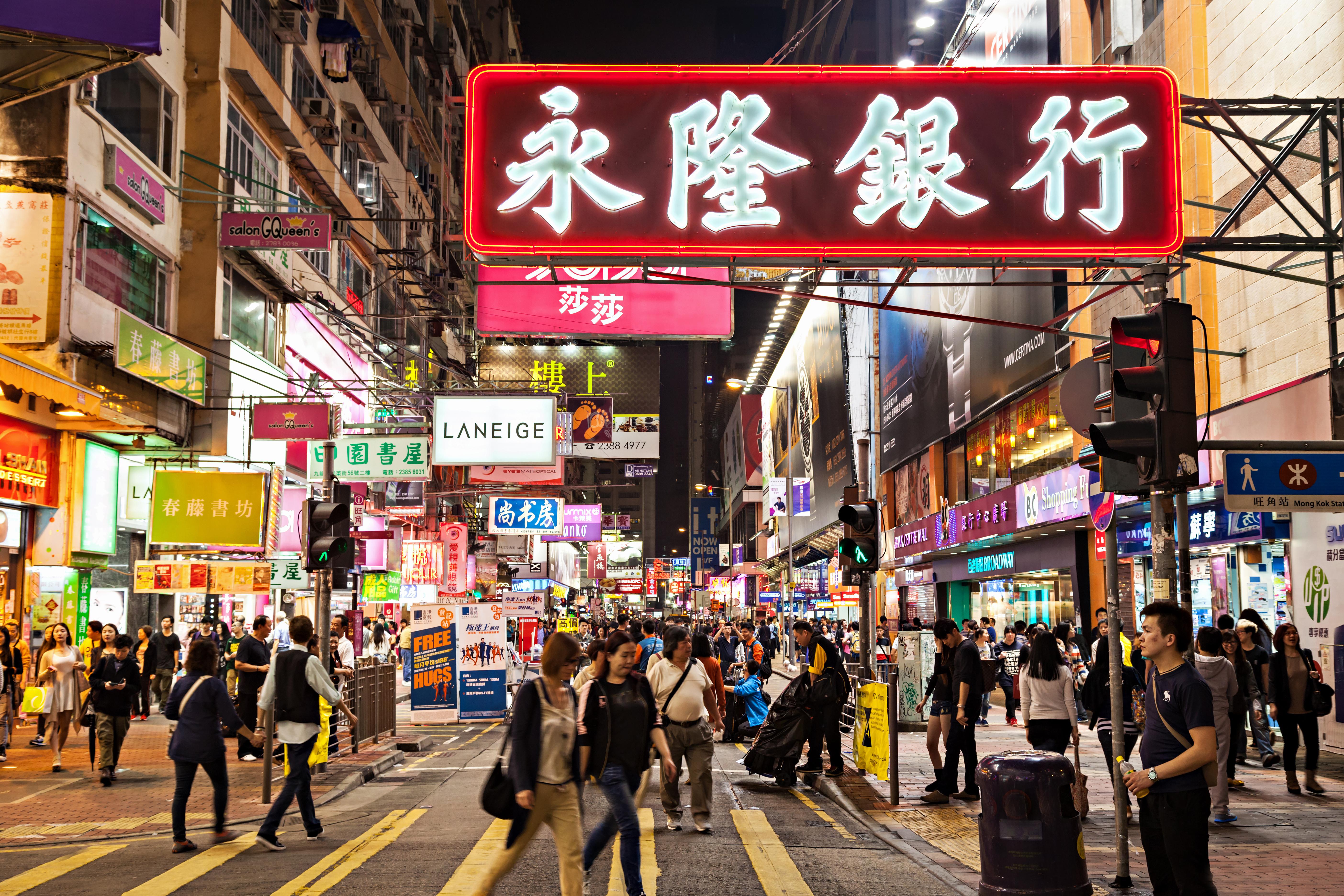 Mongkok ulica je jedno od najpopularnijih mjesta za šoping u Hongkongu (foto: Shutterstock)