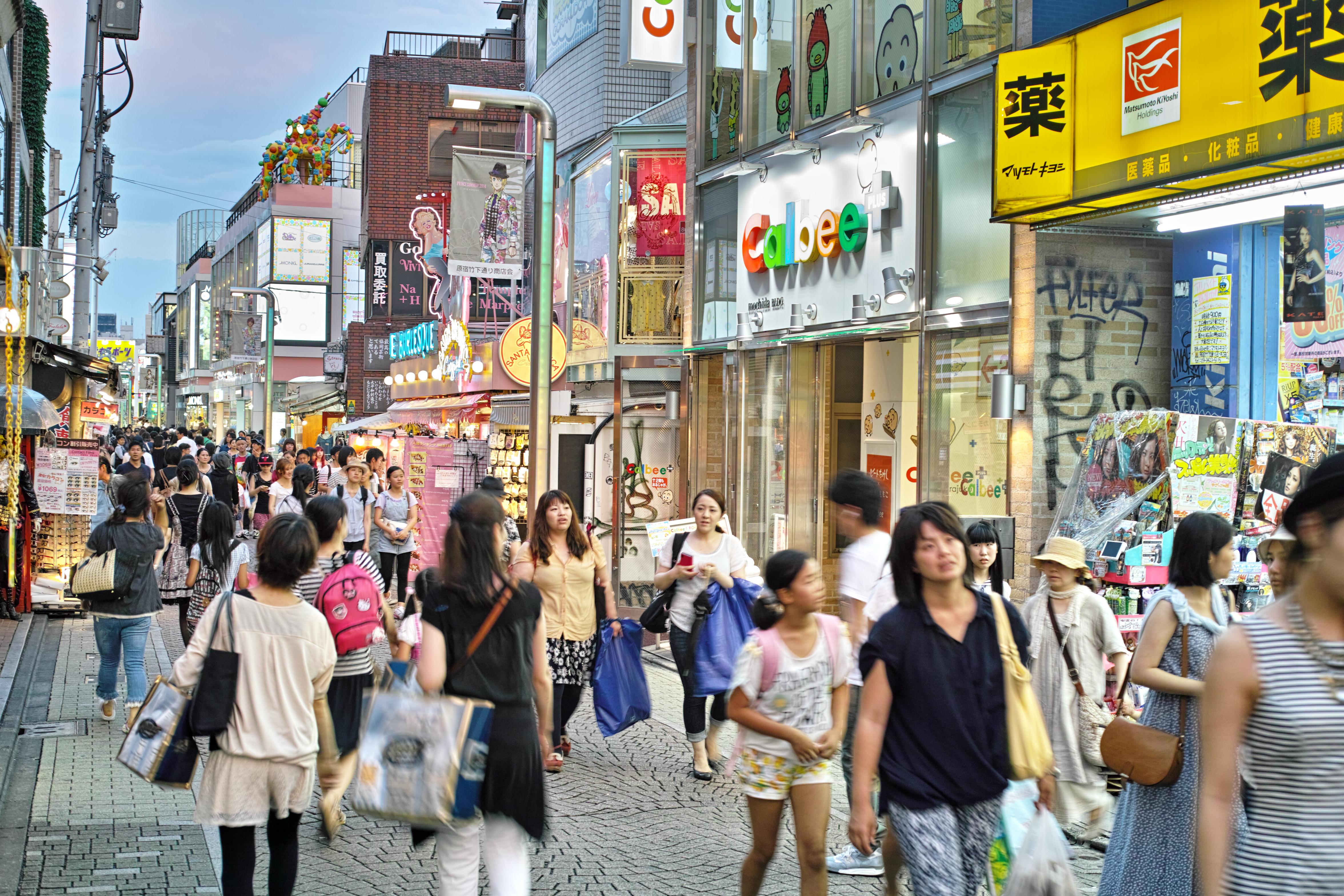 Takeshita ulica u Tokiju poznata po šopingu (foto: Shutterstock)