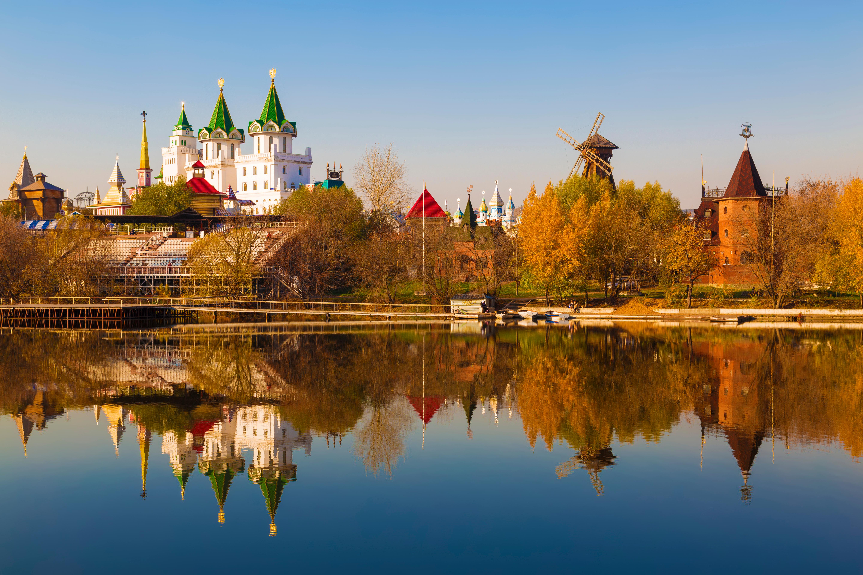 Jesen u Moskvi (foto: Shutterstock)