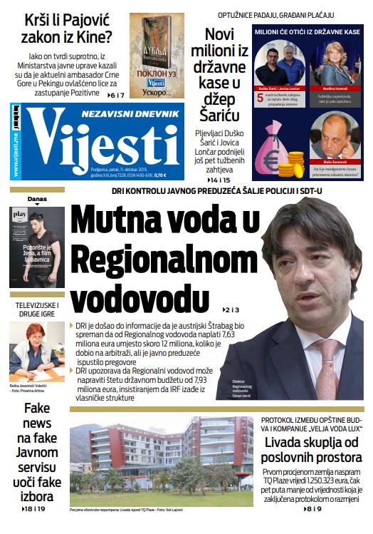 """Naslovna strana """"Vijesti"""" za 11. """"oktobar"""" 2019. godine"""