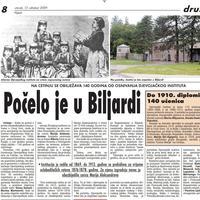 Vijesti, 13. oktobar 2009. godine