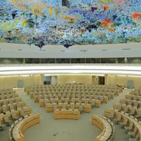 Sala UN Savjeta za ljudska prava: Ilustracija