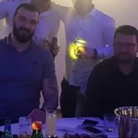 Drugovi i kumovi: Peković i Šarić