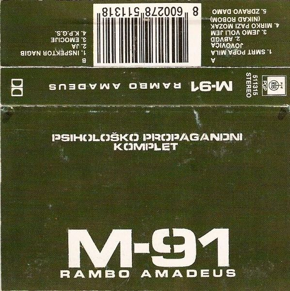 Omot Rambove kasete