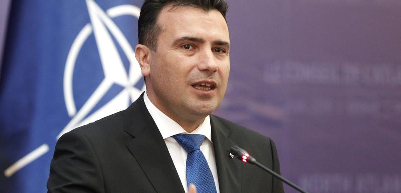 Premijer Sjeverne Makedonije, Zoran Zaev