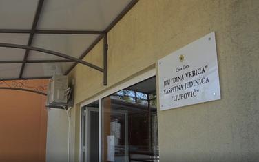 """Vrtić """"Ljubović"""""""