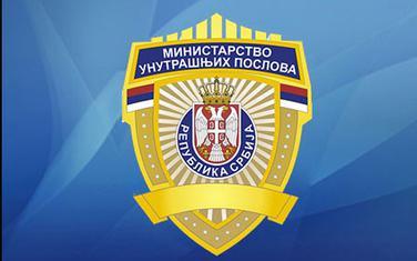 MUP Srbije