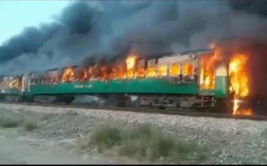 Eksplozija voza u Pakistanu