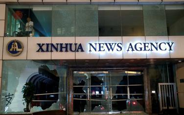 Kancelarija agencije Sinhua u Hongkongu
