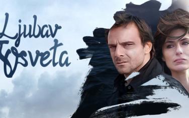 """Serija """"Ljubav i osveta"""""""